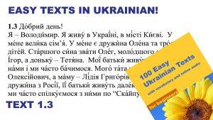 Ukrainian translation services in Abuja